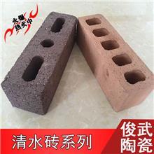 俊武陶瓷 清水红砖 清水外墙砖定做