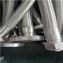 耐高温管螺纹编织金属软管 金属波纹管 电工电气套管穿线波纹管