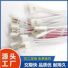 端子线电子线加工 连接线开关线线束 led灯线排线红黑喇叭线