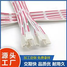 对接线端子连接线 公母端子线 LED连接线公母对接线 可批发