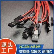 led连接线照明杜邦线2.54端子线橱柜灯连接线 公母插头连接延长线