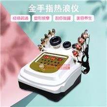 私教神器金手指 养生仪器 面部紧致提升 导入产品