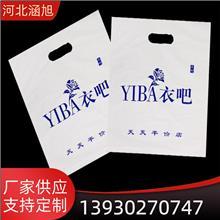 塑料手提袋服装包装购物袋定制衣服pe袋化妆品内衣礼品透明塑料袋