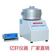数控 DLC-5沥青混合料离心式快速抽提仪厂家供应
