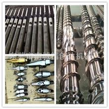 珠海双金属螺杆炮筒 双合金螺杆炮筒 PC光学螺杆 无卤螺杆生产厂家