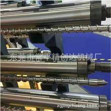 惠州双金属螺杆炮筒 双合金螺杆炮筒 PC光学螺杆 无卤螺杆生产厂家