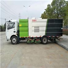 工厂便捷小型扫路车 冲洗扫路车价格 新能源电动扫路车厂家 起点环卫