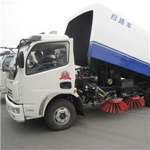 环卫扫路车  小型电动扫地车价格 新能源电动扫路车厂家 起点环卫