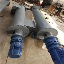 批发273螺旋输送机 管道水泥螺旋输送机 圣迪煤炭螺旋输送机厂家