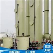 厂家供应 除臭设备 玻璃钢生物除臭设备 臭气处理成套设备 价格实惠
