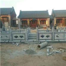 厂家直供 花岗岩石雕石栏杆 广场石雕栏杆 河道景区石栏板价格