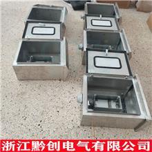 BLK53系列防爆断路器 黔创电气BDZ10系列防爆断路器 生产厂家