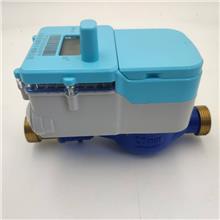 NB-IOT物联网水表 预付费水表 厂家常年现货供应 欢迎来电咨询