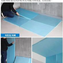硬质挤塑板 外墙保温xps挤塑板 地暖模块挤塑板