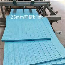 xps挤塑板 b1级b2级挤塑板 外墙保温挤塑板 地暖模块挤塑板