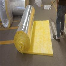 玻璃棉 玻璃棉卷毡 玻璃纤维棉 玻璃棉卷毡厂家 出货快 质量优 欢迎来电