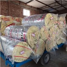 供应离心玻璃棉毡 铝箔 玻璃纤维棉毡 50厚玻璃棉卷毯