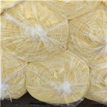 厂家一手货源 大棚玻璃棉毡 铝箔 超细玻璃纤维棉 防火阻燃玻璃棉