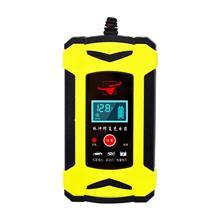 汽车电瓶充电器供应 大功率充电器设备 电动汽车充电器直供
