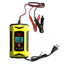 (超晨)汽车电瓶充电器批发 大功率充电器定制 电动汽车充电器厂家