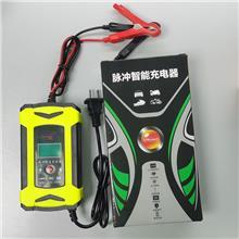汽车电瓶充电器厂家 大功率充电器价格 电动汽车充电器批发