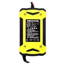 (超晨)汽车电瓶充电器厂家 大功率充电器价格 电动汽车充电器批发
