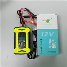 汽车电瓶充电器价格 大功率充电器批发 电动汽车充电器定制