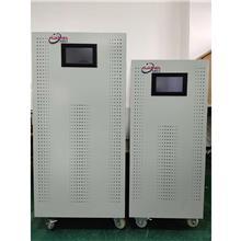 大功率参数稳压器厂家  GCS-100KVA参数稳压器价格
