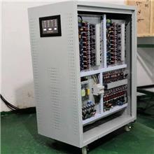 150KVA无触点稳压器报价  深圳可控硅无触点稳压器厂家