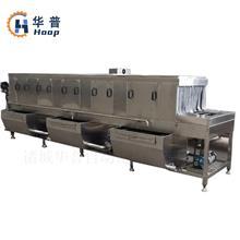 厂家定制自动洗筐机周转筐清洗机喷淋式清洗机械