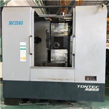 二手 南通科技卧加 TONTEC MCH63 630卧式加工中心