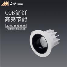 名泓照明LED天花灯 节能筒灯 三色变光筒灯 压铸铝嵌入式孔灯