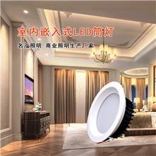 名泓照明 超薄LED筒灯 室内筒灯 酒店筒灯 嵌入式LED筒灯
