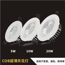 LED超薄筒灯 暗装无主灯筒灯 超薄天花筒灯 7.0开孔筒灯 名泓照明