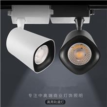 厂家批发LED轨道灯 明装led轨道灯 商场直筒轨道灯 展厅COB导轨灯