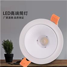 名泓厂家定制led筒灯 嵌入式天花灯 三色筒灯 压铸孔灯
