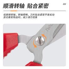 小学生用剪刀 剪纸刀儿童手工剪刀 圆头美工剪刀