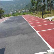 咸阳沥青改色油漆 黑沥青路面改色 沥青路面漆 生产厂家