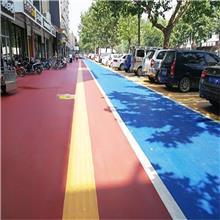 北京沥青改色罩面漆 彩色沥青罩面漆 聚氨酯漆面漆 销售厂家