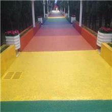 延安黑色沥青改色 彩色沥青路面 沥青改色漆厂家 保质保量