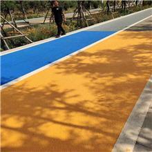 西安沥青改色罩面漆生产厂家 透水地坪保护剂 率土涂料