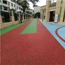 延安沥青路面改色材料 沥青改色面漆 沥青罩面漆厂家 每公斤价格