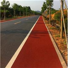 咸阳彩色路面漆 彩色沥青路面漆 沥青改色漆厂家 多色可选