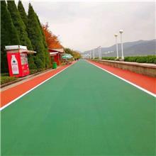 北京沥青路面改色油漆 双丙聚氨酯罩面漆 沥青路面改色用涂料 批发零售