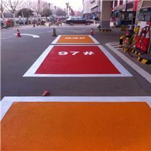 延安沥青路面改色漆 路面改色剂 沥青改色材料厂家 多色可选