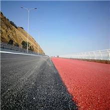 西安丙烯酸改性罩面漆 率土涂料 沥青路面改色用涂料
