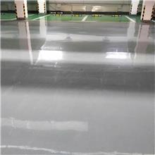 山东停车场地面漆 环氧自流平地坪 微珠超耐磨地坪 供应厂家