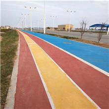 西安沥青路面罩面漆 聚氨酯罩面漆 彩色沥青罩面漆 生产厂家