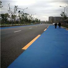 山东沥青改色罩面剂 聚氨酯罩面漆 沥青路面罩面漆厂家 多色可选