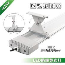 HRY95-40W 50W 60W铝合金免维护LED防爆荧光灯量大优惠